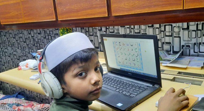 Online Quran education academy