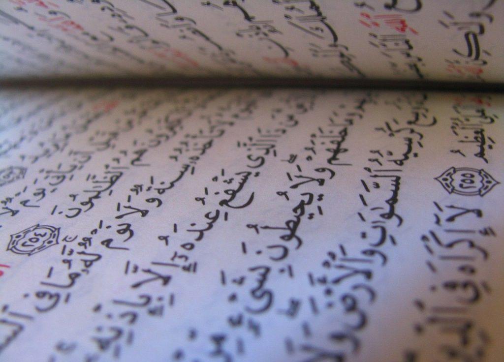 Quran Wonders in Science